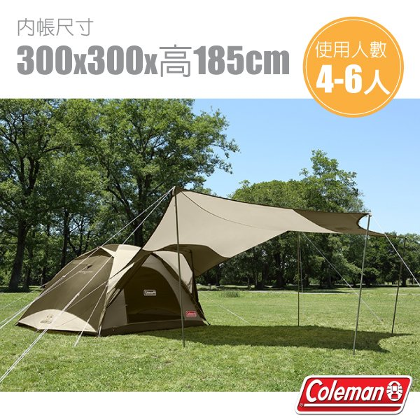 【美國 Coleman】綠橄欖版 4-6人透氣圓頂露營帳IV+天幕套裝組/CM-33799