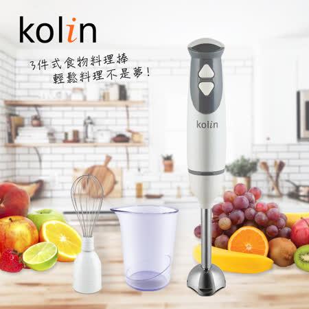 歌林Kolin 3件式食物料理棒