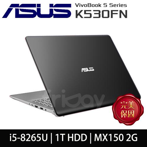 ASUS華碩 K530FN-0221E8265U 15.6吋FHD/i5-8250U/4G/1TB/MX150 2G 輕薄美型筆電