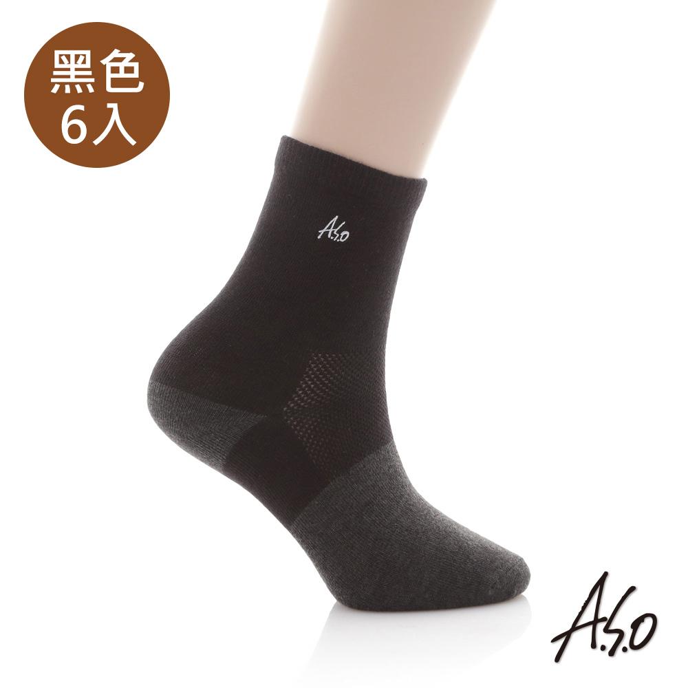 【A.S.O 阿瘦集團】男女適用 弓型竹炭吸濕除臭襪-黑色(6入組)