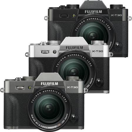 FUJIFILM X-T30 XF 18-55mm 變焦鏡組