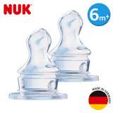 德國NUK-一般口徑矽膠奶嘴-2號一般型6m+大圓洞-2入