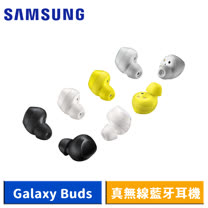 Samsung Galaxy Buds 真無線藍牙耳機-【送Kakao Friends Ryan Galaxy Buds 保護套】