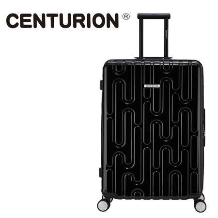 【CENTURION】 百夫長29吋行李箱