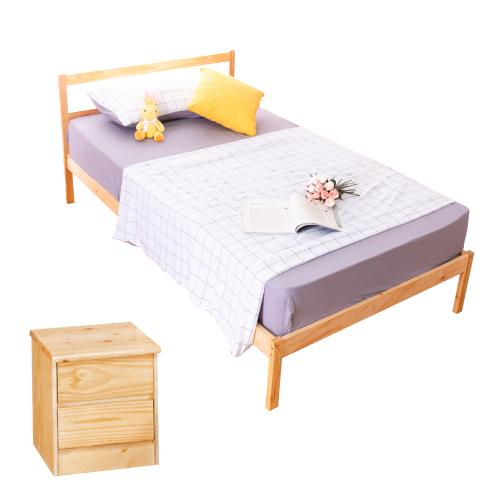 AS-頂級松木單人床架二件房間組(床架+床頭櫃)