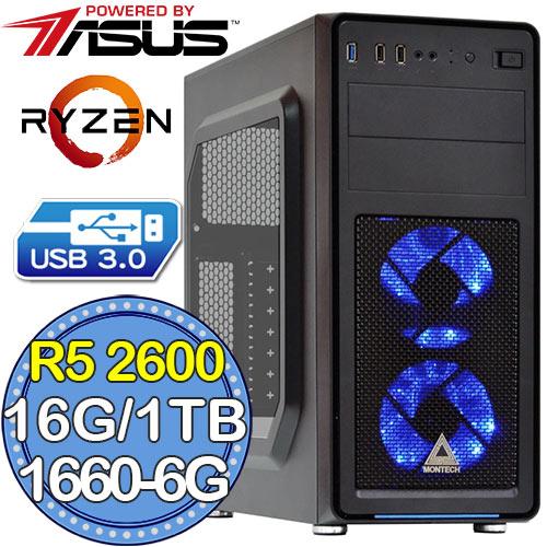 華碩B450平台【鬼魅導師II】Ryzen六核 GTX1660-6G獨顯 1TB效能電腦