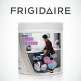 美國Frigidaire洗碗機專用濃縮洗碗粉 四入組 (台灣水質適用, 不需添軟化鹽)