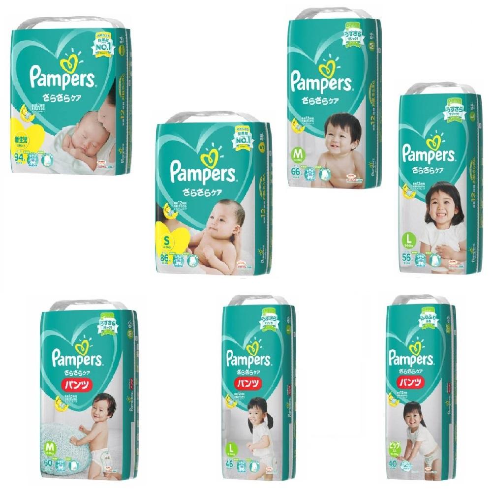 [Pampers] 綠色幫寶適日本境內彩盒版-黏貼/褲型 /箱