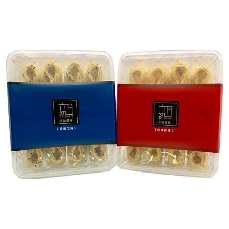 六月初一 8結蛋捲2盒 經典原味+香醇芝麻