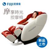 FUJI 摩享時光按摩椅 FG-6000