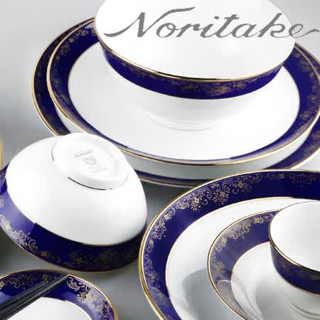 日本Noritake 藍色樂章餐盤碗5件組