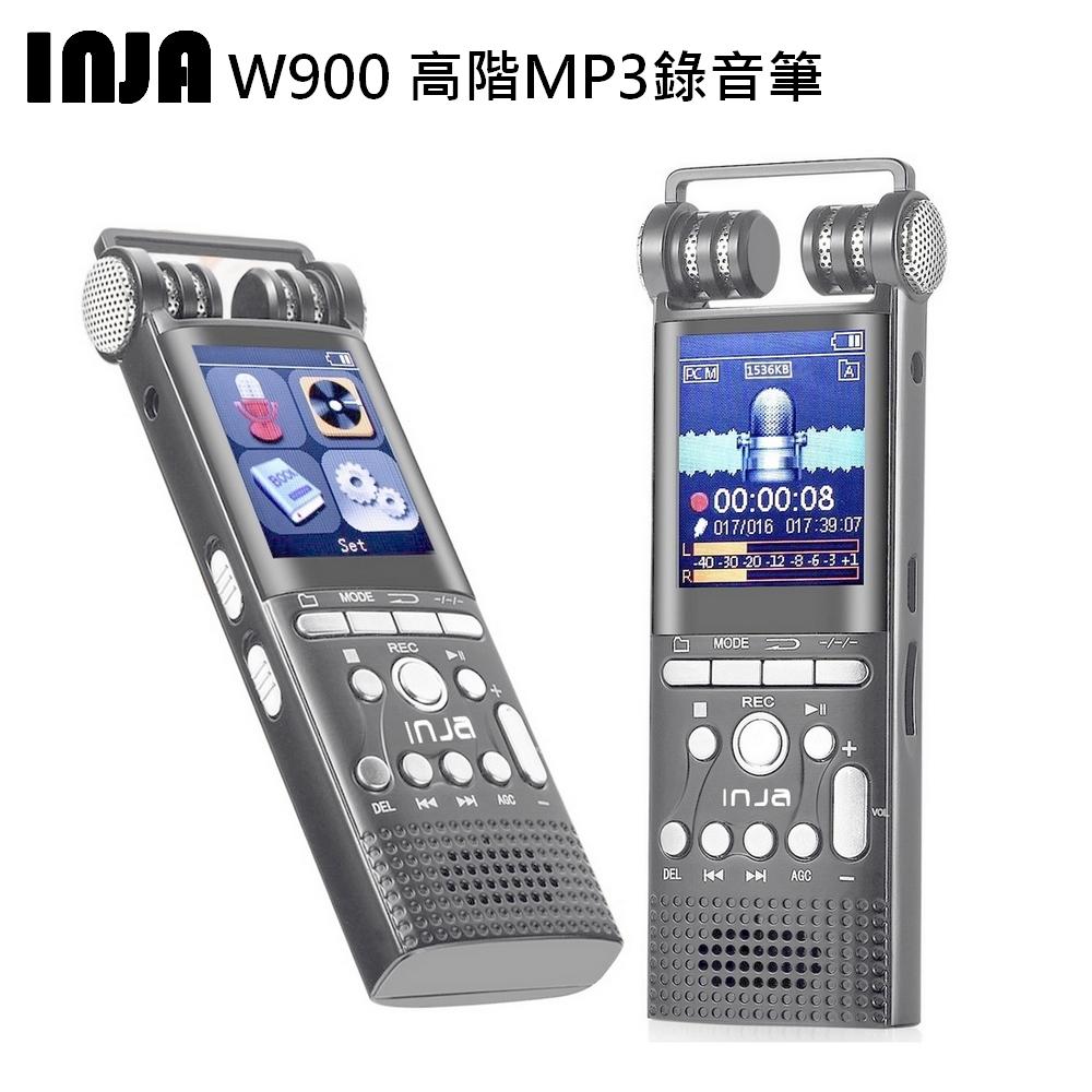 【INJA】W900高階MP3錄音筆16G~可插卡擴充