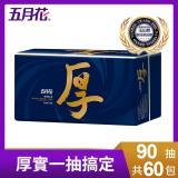 【五月花】厚棒抽取式衛生紙(90抽x10包x6袋)/箱