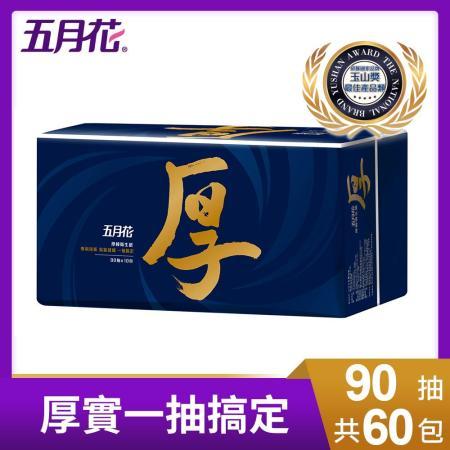 五月花 厚棒 衛生紙(90抽x60包)/箱