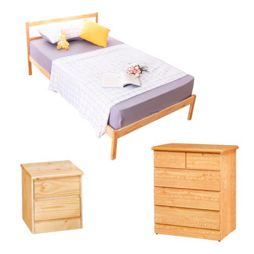 AS-頂級松木單人床架收納三件房間組(床架+床頭櫃+斗櫃)