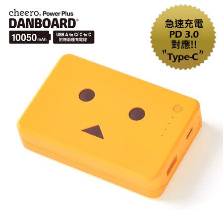 日本cheero阿愣 10050mAh雙輸出行動電源