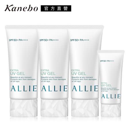 Kanebo佳麗寶  ALLIE EX UV高效防曬水凝乳