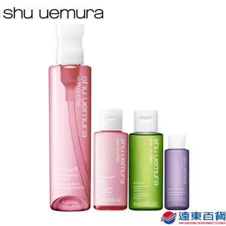 【官方直營】shu uemura植村秀 經典潔顏油150ml(任選)買1送3