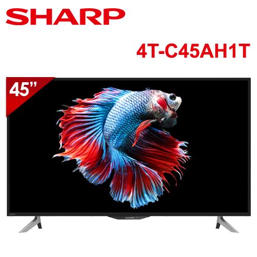 SHARP夏普 45吋 4K 智慧連網顯示器 4T-C45AH1T 2年保固