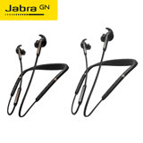 Jabra Elite 65e ANC降噪藍牙耳機 磁吸式 IP54防塵防水 主動降噪