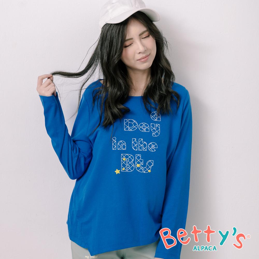 betty's貝蒂思 素雅圓領前印字T-shirt(藍色)
