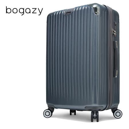 【Bogazy】冰封行者Ⅱ特仕版 31吋PC可加大V型設計行李箱