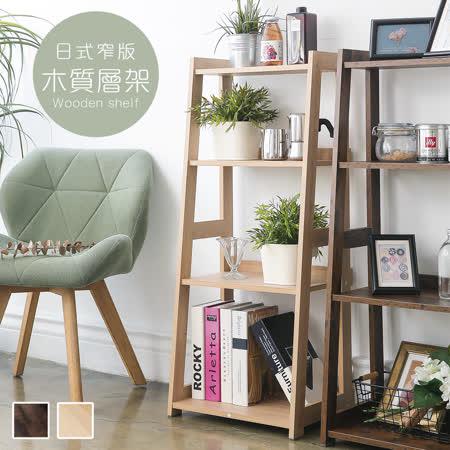 樂嫚妮 日式木質層架