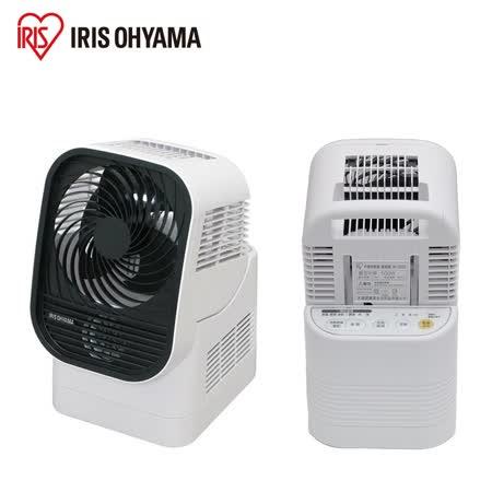 日本Iris Ohyama 循環衣物乾燥暖風機