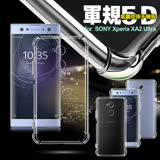 AISURE for SONY Xperia XA2 Ultra 軍規5D氣囊防摔手機殼