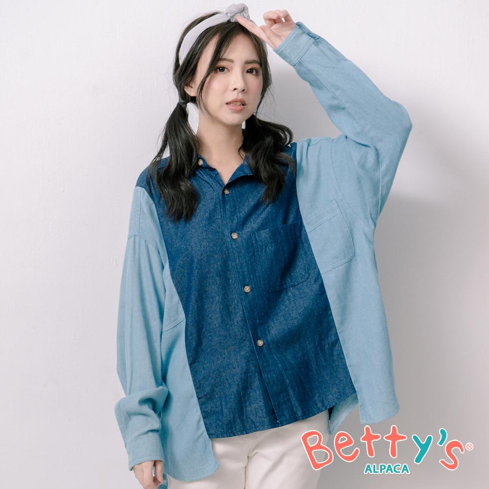 betty's貝蒂思 深淺拼接寬版牛仔襯衫(藍色)