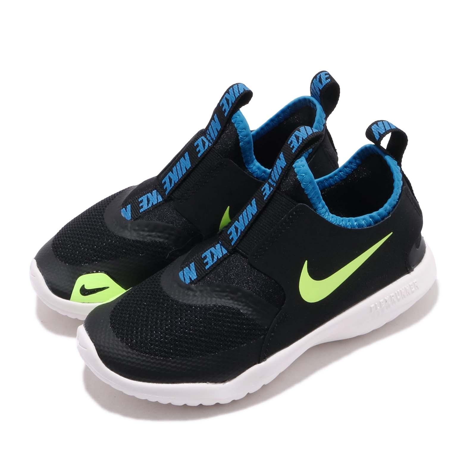 Nike 慢跑鞋 Flex Runner 運動 童鞋 AT4663-005