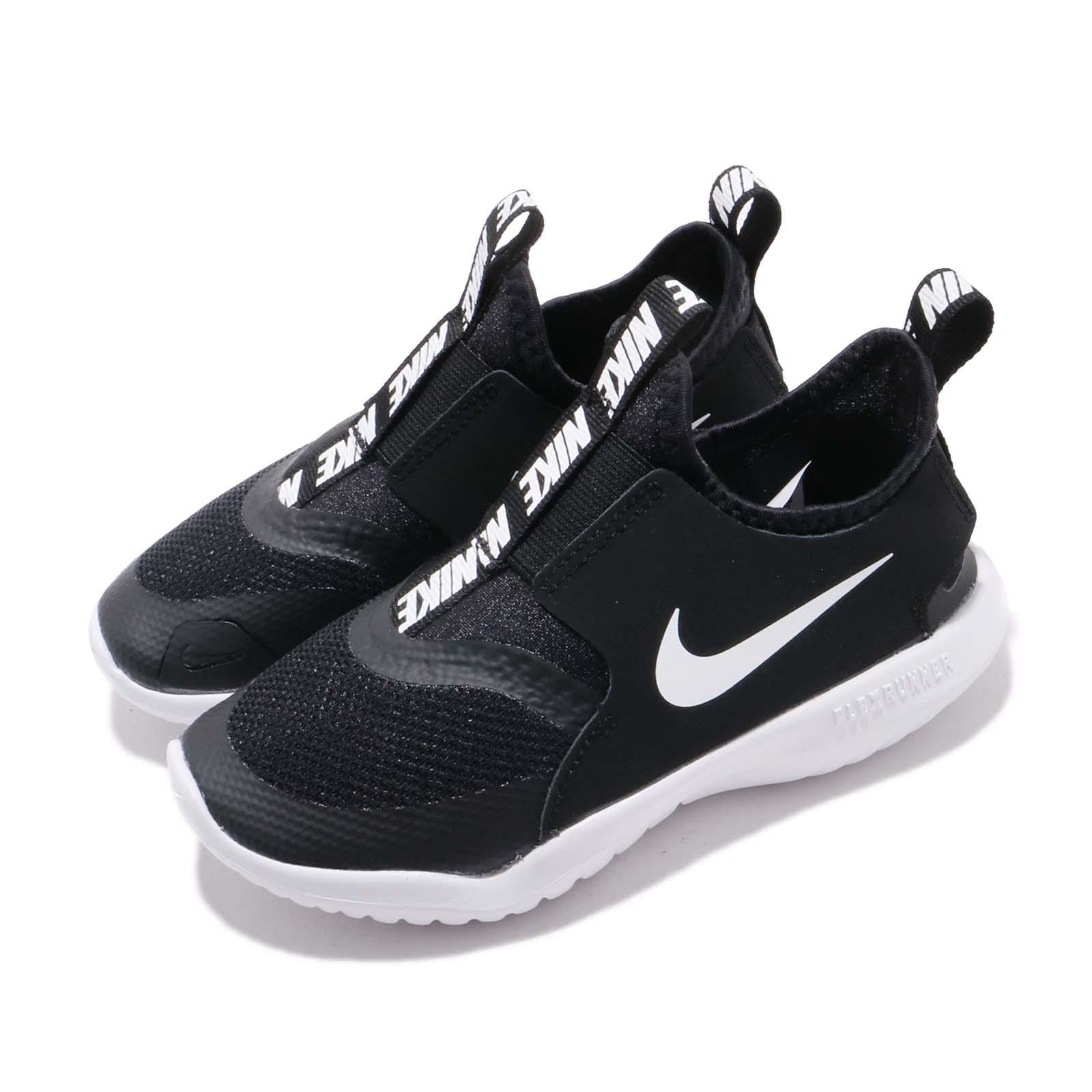Nike 慢跑鞋 Flex Runner 運動 童鞋 AT4663-001