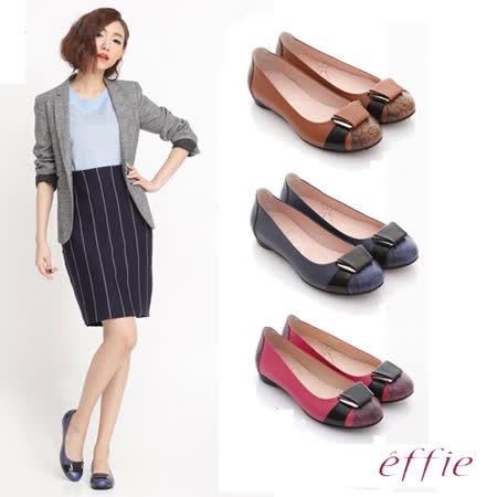 A.S.O 阿瘦 (女款) 羊皮壓紋平底鞋