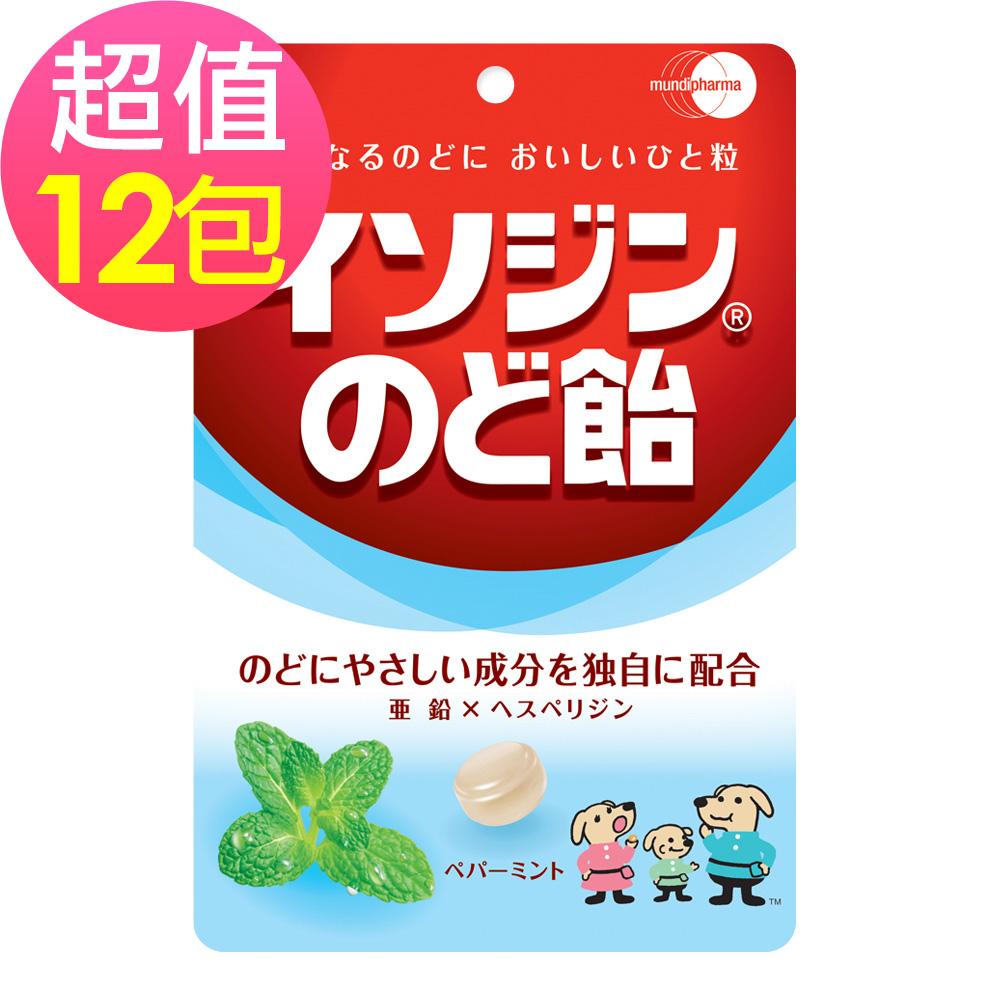 【Isodine必達舒】喉糖-沁涼薄荷口味x12包(91g/包)-2019/08到期