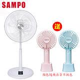 SAMPO聲寶 18吋 微電腦遙控DC節能風扇SK-FZ18DR-送USB充電手持風扇(送完為止)