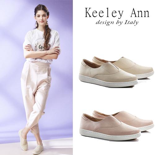 Keeley Ann極簡步調~透氣拼接素色全真皮休閒鞋(雙色任選)