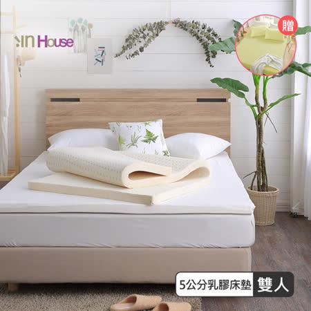 IN-HOUSE 100% 天然5CM乳膠床墊-雙人