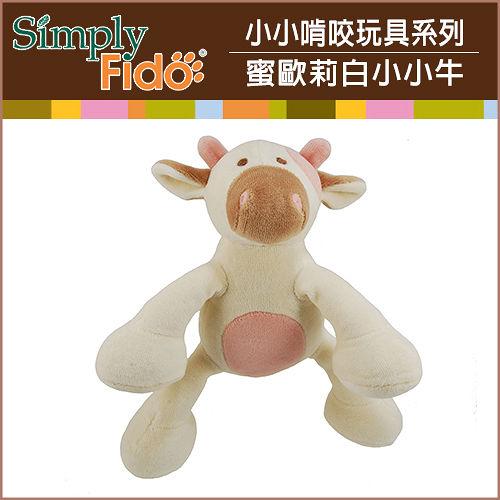 Simply Fido 蜜歐莉白小小牛