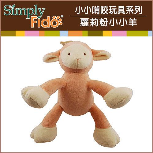 Simply Fido 蘿莉粉小小羊