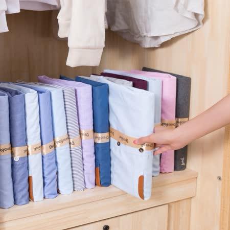 精品緞帶 書本型收納折衣板20入