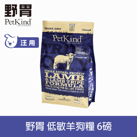 PetKind 野胃  天然鮮草肚狗糧6磅