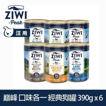 ZiwiPeak巔峰 91%鮮肉狗罐頭390gX6