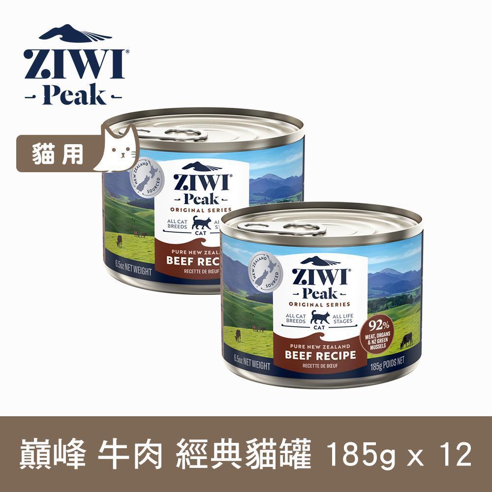 ZiwiPeak巔峰  牛肉貓罐頭185gx12