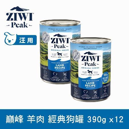 ZiwiPeak巔峰 91%鮮肉狗罐
