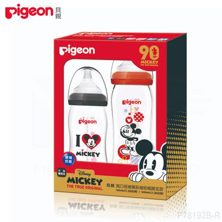 Pigeon 貝親 米奇彩繪奶瓶禮盒