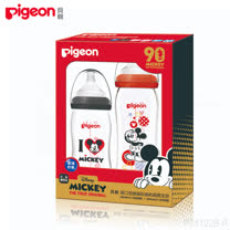Pigeon 貝親<br/>米奇90週年彩繪奶瓶禮盒