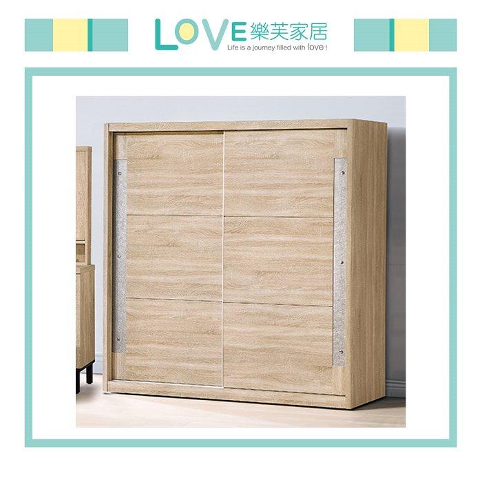 【LOVE樂芙】多歐都納6尺衣櫥