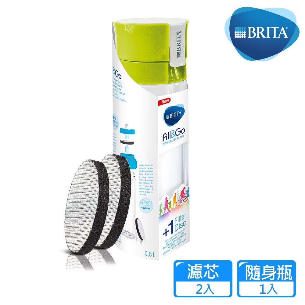 【德國BRITA】FILL&GO Vital隨身濾水瓶綠色+MicroDisc濾芯片(共2芯)