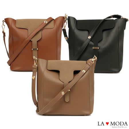 La Moda 大容量肩背斜背子母包
