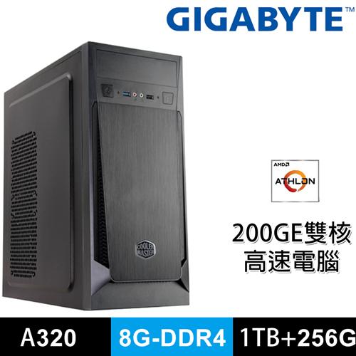 技嘉平台AMD 200GE雙核 高速開機輕遊戲機III